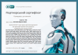 Eset 2020 top partner